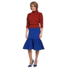 Приталенная юбка, длиной до колен