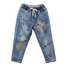 цены на Vintage High Waist Ripped Holes Jeans Woman 2019 Spring Fashion Boyfriend Jeans For Women Blue Embroidery Denim Pants  в интернет-магазинах