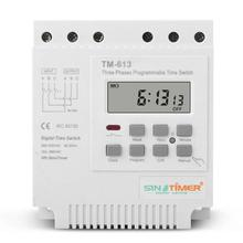 380V Weekly 7 Days Programmable Digital Timer Switch Relay Din Rail Mount