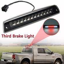 Для 1994-2001для Dodge Ram 1500/2500/3500 Дым Задний светодиодный третий белый и красный прозрачный задний тормоз Стоп светодиодный свет в сигнальной лампе автомобиля