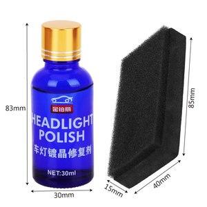 Image 5 - Набор для ремонта автомобильных фар, жидкость для полировки и окисления царапин, 30 мл