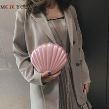 Новая модная сумка с цепочкой на плечо, одноцветные сумки, женские маленькие сумки через плечо из ПВХ