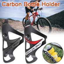 Bicycle Bottle Holder Mountain Road Bike Carbon Fiber Water Bottle Holder Cage Rack Cycling Bottle Kettle WaterCup Mount Bracket bicycle mini pump bracket co2 cartridge holder 9 7g for road bike water bottle cage mount bicycle part ultralight 2colors