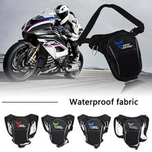 цена на Black Fashion Motorcycle Drop Leg Bag Waterproof Nylon Motorcycle Bags Outdoor Casual Waist Bag Motorcycle Motorbike Bag