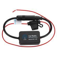 Универсальный FM усилитель сигнала анти-помех металлический автомобиль антенны радио авто усилитель сигнала FM Усилитель 88-108 МГц Автомобильный Запчасти