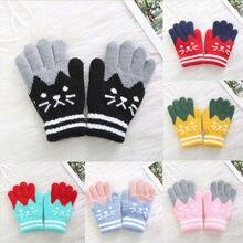 Emmaaby/Новинка; Детские повседневные зимние теплые толстые перчатки унисекс для маленьких мальчиков и девочек; магические перчатки
