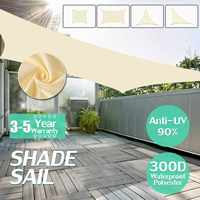 2.5x2.5 3x3 4x4 5x5 2x3 2x4 2x5 2.5x3 3x4 3x5 3x62x2 3. Light Beige Rectangle Square Extra Heavy Duty Shade Sail Cloth Hanger