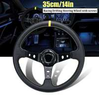 14inch 350mm Deep Dish Drifting Steering Wheel Universal Leather Aluminum Car Auto Racing Sport Steering Wheel Accessories