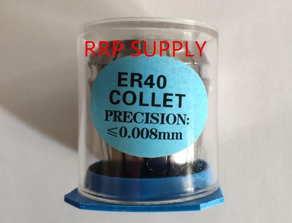 6pcs ER40 collets set Run out tolerance 0 008mm 3mm 4mm 5mm 6mm 8mm 10mm each