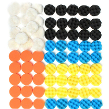 75pcs/Set 3″ 80mm Colorful Sponge Waxing Buffing Polishing Pads Kit Set For Car Polisher Cleaning Wash