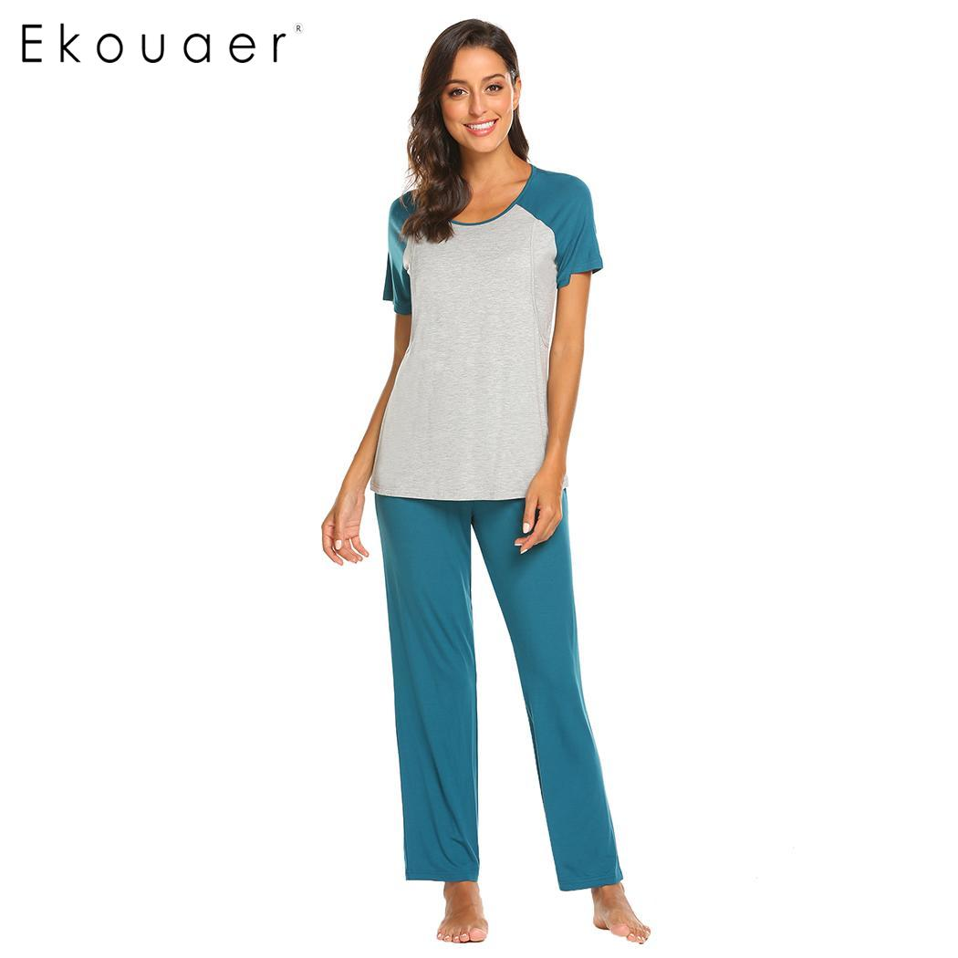 Ekouaer Women Home Clothes   Pajamas   O-Neck Contrast Color Short Sleeve Tops Long Pants Maternity   Pajama     Set   Sleepwear