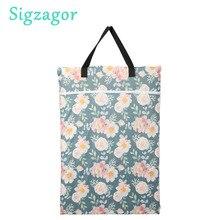 [Sigzagor] 1 большой висячий влажный/сухой мешок для тканевых подгузников, вставок, подгузников, белья с двумя молниями, многоразовые, 19 вариантов