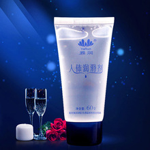 2019 Sex Water-soluble Based Lubes Body Masturbating Lubricant Massage Lubricating Oil Lube Personal  DC88