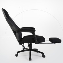 Computer Seat Game Executive Office Chair