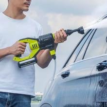 Jimmy JW31 автомобильный водяной пистолет высокого давления, мойка высокого давления, беспроводная струйная садовая автомобильная мойка, 5 режимов, регулируемый шланг, длина 6 м