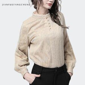 Image 3 - Camisas de encaje liso para mujer, Tops de oficina de talla grande para mujer, blusas de manga larga con cuello alto cálido, ropa negra gruesa para mujer 2018