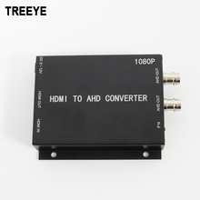 TREEYE hdmi AHD 1080 P 2.0 ล้านพิกเซล HDMI loop output ความละเอียดสูงอุตสาหกรรม video converter