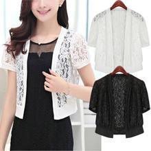 d3e9982338 Women Cotton Floral Shrug Short Cardigan Blouse Cropped Bolero Shawl Top  Ruffles Shirt Coat