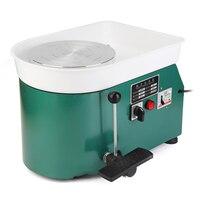 220 В 250 Вт 1 компл. зеленый цвет разъем АС электрический гончарный круг Керамика машина DIY глина Art Craft Tool оборудования