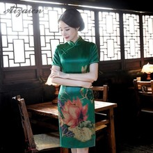 New Long Cheongsam Modern Slim Fit Qipao Dress 2019 Chinese Silk Traditional Dresses Vintage Green Oriental Qi Pao