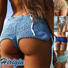Summer Shorts New Women's Summer Knit Bikini Lace Up Bottom Shorts Casual Summer Holiday Shorts One Size