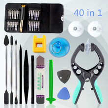 40 in 1 Mobile Phone Repair Tool Set Screwdriver Repair Tool  LCD Screen Opener Suction Cup for IPhone Xiaomi Samsung Tablet PC