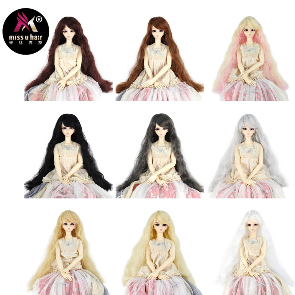 Miss U Hair 1/3 8-9Inch and 1/4 7-8Inch Long Kinky Curly Black White Grey Color BJD DOD Doll Hair Wig Accessories Not for Human