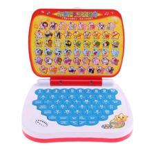 Ноутбук игрушки раннее образование обучающая детская машина многофункциональная Алфавит музыкальная игрушка обучающая фонетический язык звук ноутбук