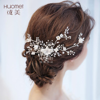 ee5f4cc9bfb12 Aliexpress.com : Buy Beautiful Bride Headwear Wedding Dress Hair ...