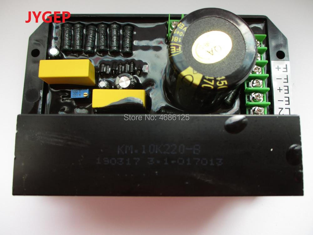 KM.10K220-B AVR SINGLE PHASE GENERATOR PARTS FOR KAMA GENERATOR