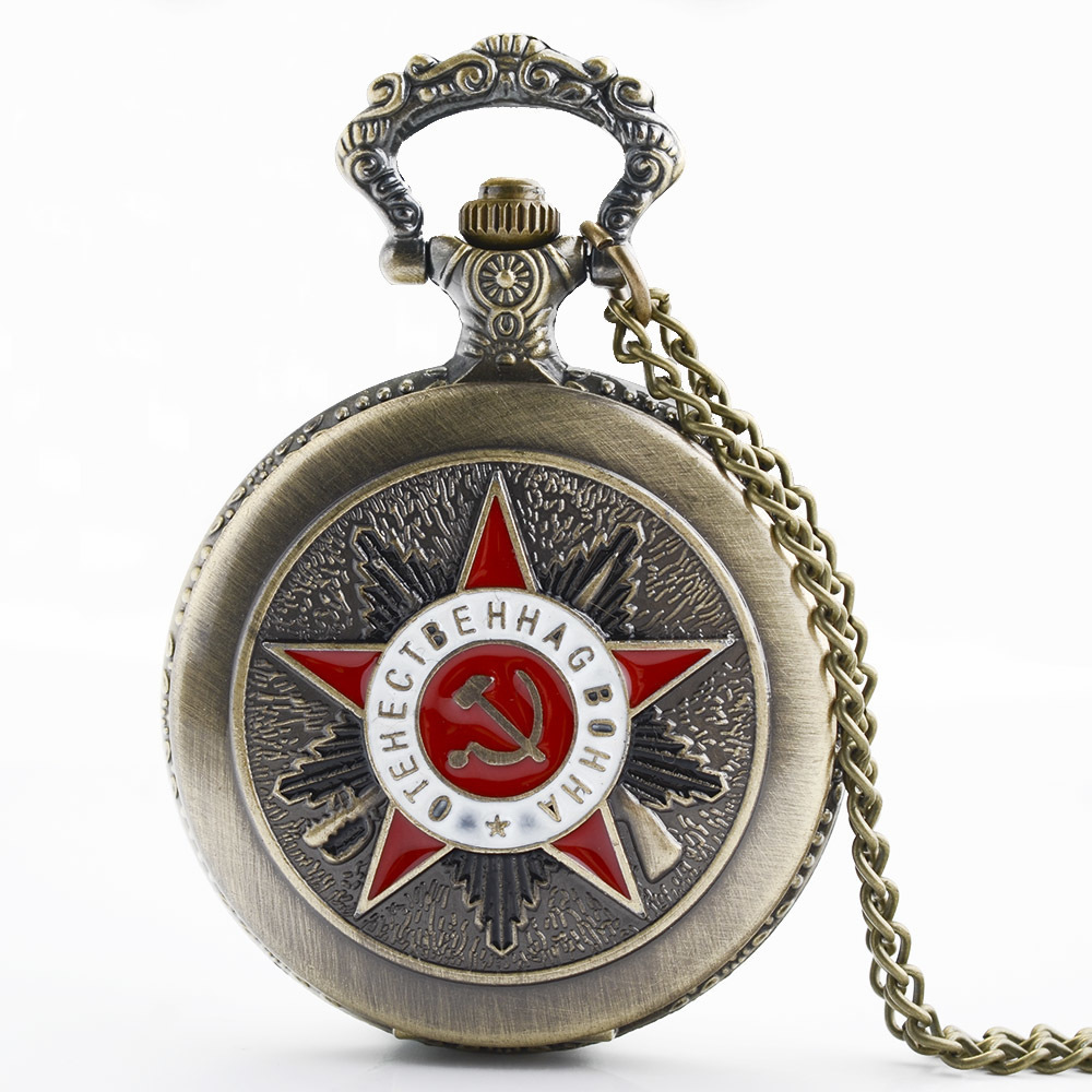 IBEINA Russian Suviet Union Theme Full Hunter Quartz Engraved Fob Retro Pendant Pocket Watch Chain Gift