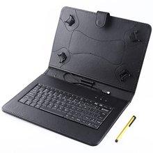 Умный чехол с клавиатурой управлением проводом micro usb для