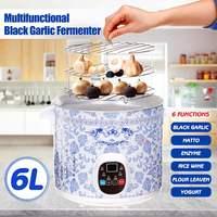 6L Automatic Black Garlic Fermenter Home DIY 220V Multifunctional Zymolysis Yogurt Maker Natto Rice Wine Machine New Arrival2019