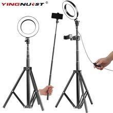 цена на Photo Light Lamp Ring Light at Beauty Room Youtubu Video LED Ring Light Lamp for Smartphone Camera Studio Fill Light 1.5m Height