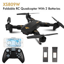 Virhuck VISUO XS809W 720P WiFi FPV Foldable Selfie RC Quadcopter With 3 Level Speed Mode G-Sensor Altitude Hold 2PCS Batteries(China)
