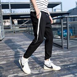 Весенние мужские повседневные штаны для стройных спортивные штаны Корейский модный тренд брюки от «Harlan» стрейч Мужская Штаны ноги девять