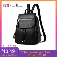 Herald Fashion Zipper Solid Women Backpack Casual School bag for Teenage Girls Large Capacity Travel Backpack 2018 New Arrival