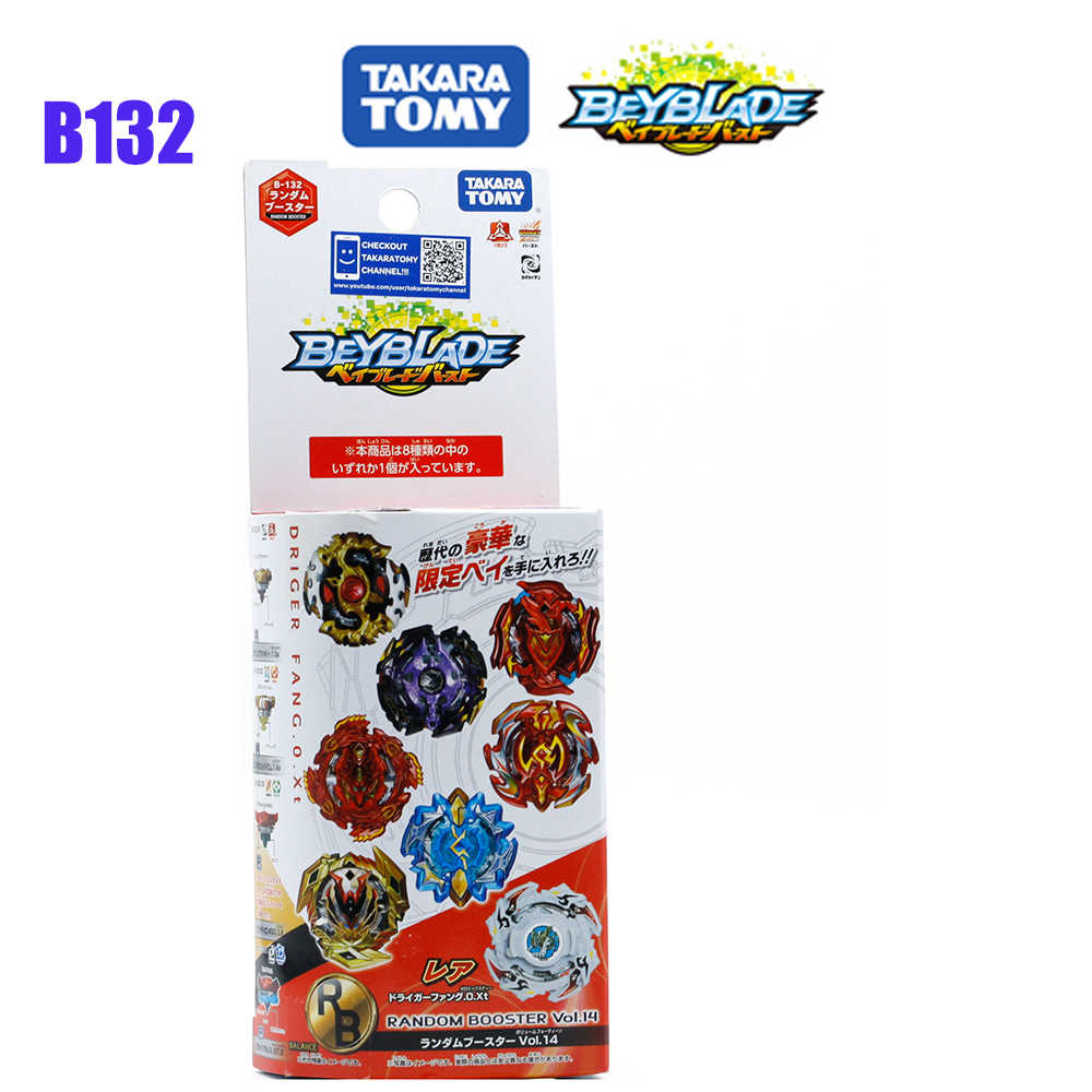 Takaratomy Beyblade Burst b132 Booster Dead Phoenix 0 at Bay Blade Without  Launcher Bayblade Be Blade Gyroscope Toys Forboy