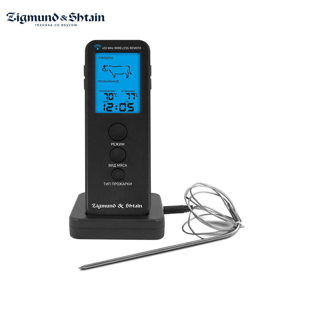 Household Thermometers Zigmund&Shtain kuchenprofimp66b Electronic temperature probe Household Thermometer Beep ready signal temper usb thermometer temperature recorder for pc laptop