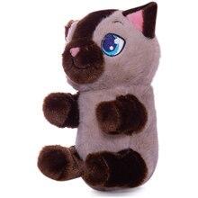 Интерактивная игрушка IMC Toys Котенок, бежево-коричневый