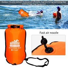 Safety Swimming Security Inflatable Float Inflated Buoy Flotation PVC Ball Airbag For Open Water Sea Pool Swim Sports Device недорого