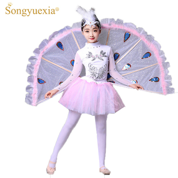 Girls' Chinese Dance Performance Costume Ballet Dress Dancewear with Sequins and Peacock Pattern Wholesale Pin/ Yellow 110-160cm