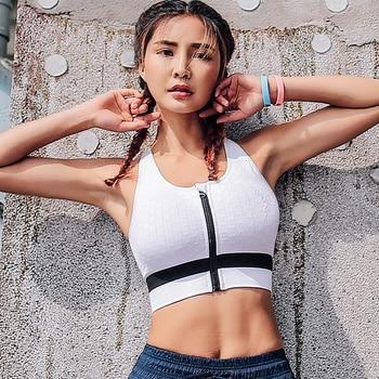 women Sports Bra high impact zipper front fitness Gym Running Adjustable Tops plus size push