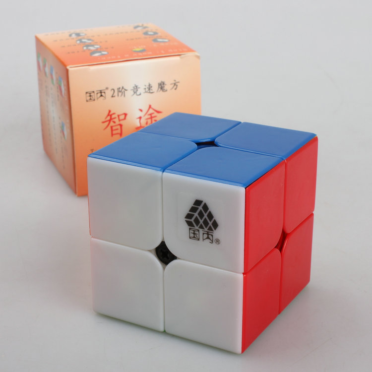 Magic Cubes Objective Uv Custom Made 7 Layers 75 Mm Magic Cube 7x7 Number Calendar Neo Cube Magic Educational Toys For Children Over 6 Years Old