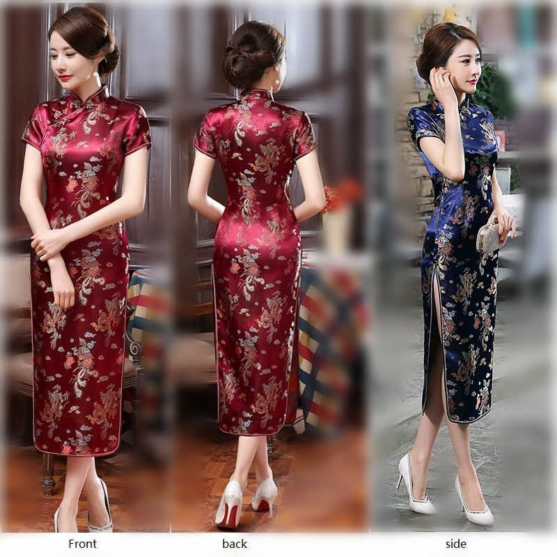 Detail Feedback Questions about Plus Size S 6XL Traditional Chinese ...