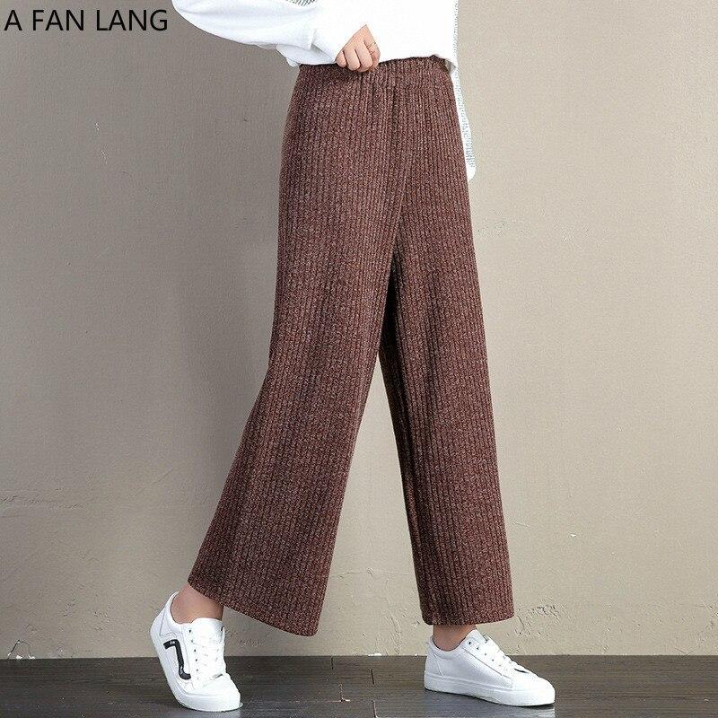 A FAN LANG New Women Autumn Winter Woolen Ankle Length Casual Pants Loose Sweat Pants Trousers Streetwear Woman's Wide Leg Pants 1