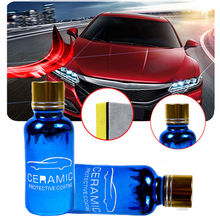 hot deal buy hydrophobic glass coating liquid ceramic protective coating auto car paint care polish  detailing glasscoat motorcycle