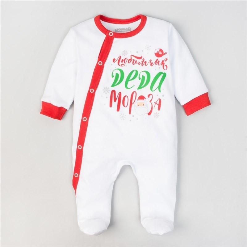 Jumpsuit Pet Santa Claus футболка print bar santa claus