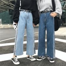 Женские модные синие Леггинсы Джинсы с лентой соединены средней талией свободные, длиной до щиколотки Джинсы женские шаровары брюки бойфренд