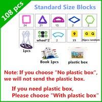 TOTOTOY Vavis Tovey 108 pcs Standard DIY magic magnet pulling Magnetic building blocks assembled gifts children